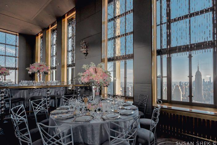 wedding venues nyc rainbow room